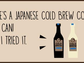 Il y a un café froid japonais dans une canette et je l'ai essayé!