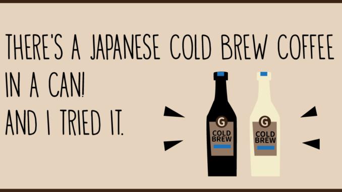 <pre>Il y a un café froid japonais dans une canette et je l'ai essayé!