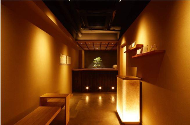 Meilleur café au Japon