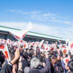 Au Japon, l'ère Reiwa a commencé