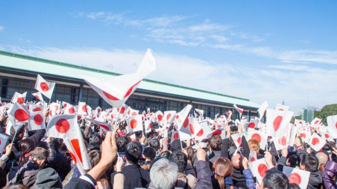 <pre><pre>Au Japon, l'ère Reiwa a commencé