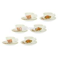 THUN Set 6 Tasses à Café Papillon en Porcelaine 90 ml h 4 6 cm Blanc avec Fantaisie B07JFJCP4C