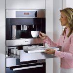 Comment utiliser la machine à café?: Comment ça marche, comment ça marche - Cuisine