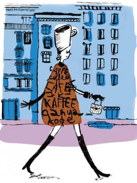 L'illustration qui ouvre le chapitre Les villes du café