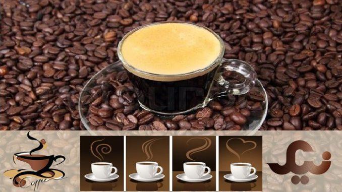 Vente de poudre de café expresso