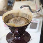 Marché du café goutte à goutte 2021 Taille de l'industrie mondiale, part, revenus, croissance de l'entreprise, demande et applications Rapport d'étude de marché jusqu'en 2026